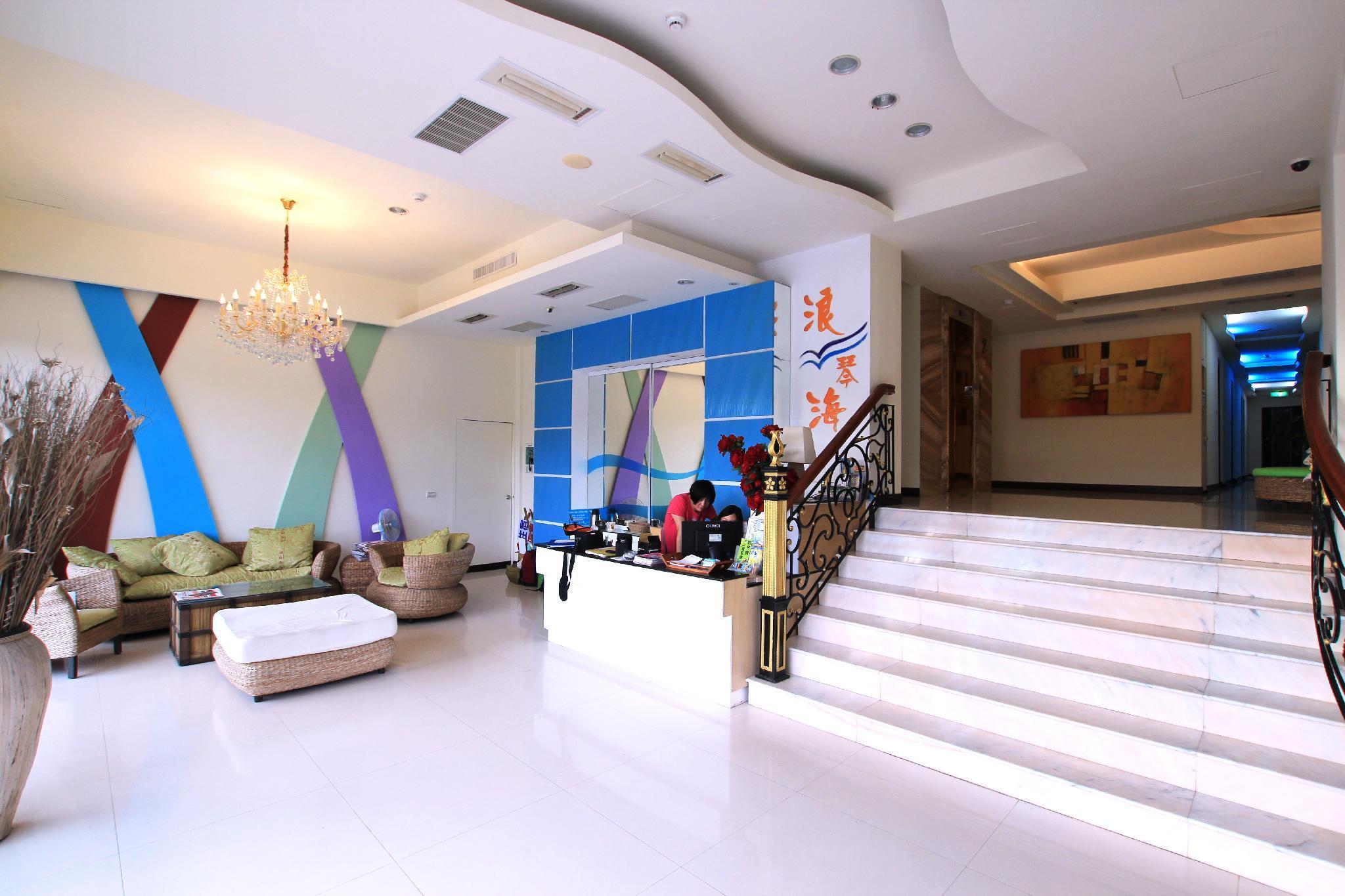 Lang Qin Hai Inn.