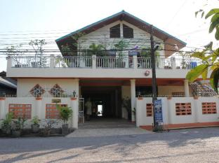 Ban Sulada Guest House - Trat