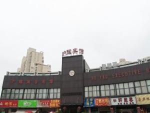 Huyao Hotel Minhang Economic Development Zone Shanghai