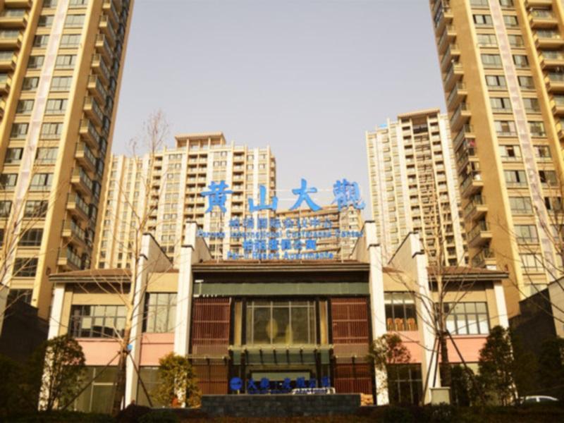 Huangshan Baili Tujia Sweetome Vacation Rentals