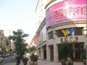 Xiamen Dream Apartment
