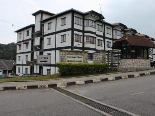 /pl-pl/david-s-hotel-apartment-greenhill-resort/hotel/cameron-highlands-my.html?asq=M84kbVPazwsivw0%2faOkpnBVOoIjMKSDgutduqfbOIjEHdcGBUQGGbcSpGTTQlkLuFQvnxp1OopWjWKbAcS7fLlUGwRNVZ2pNBwWSn9gZK2j1kyQ%2bQsQq9A4mUmUYXb3h