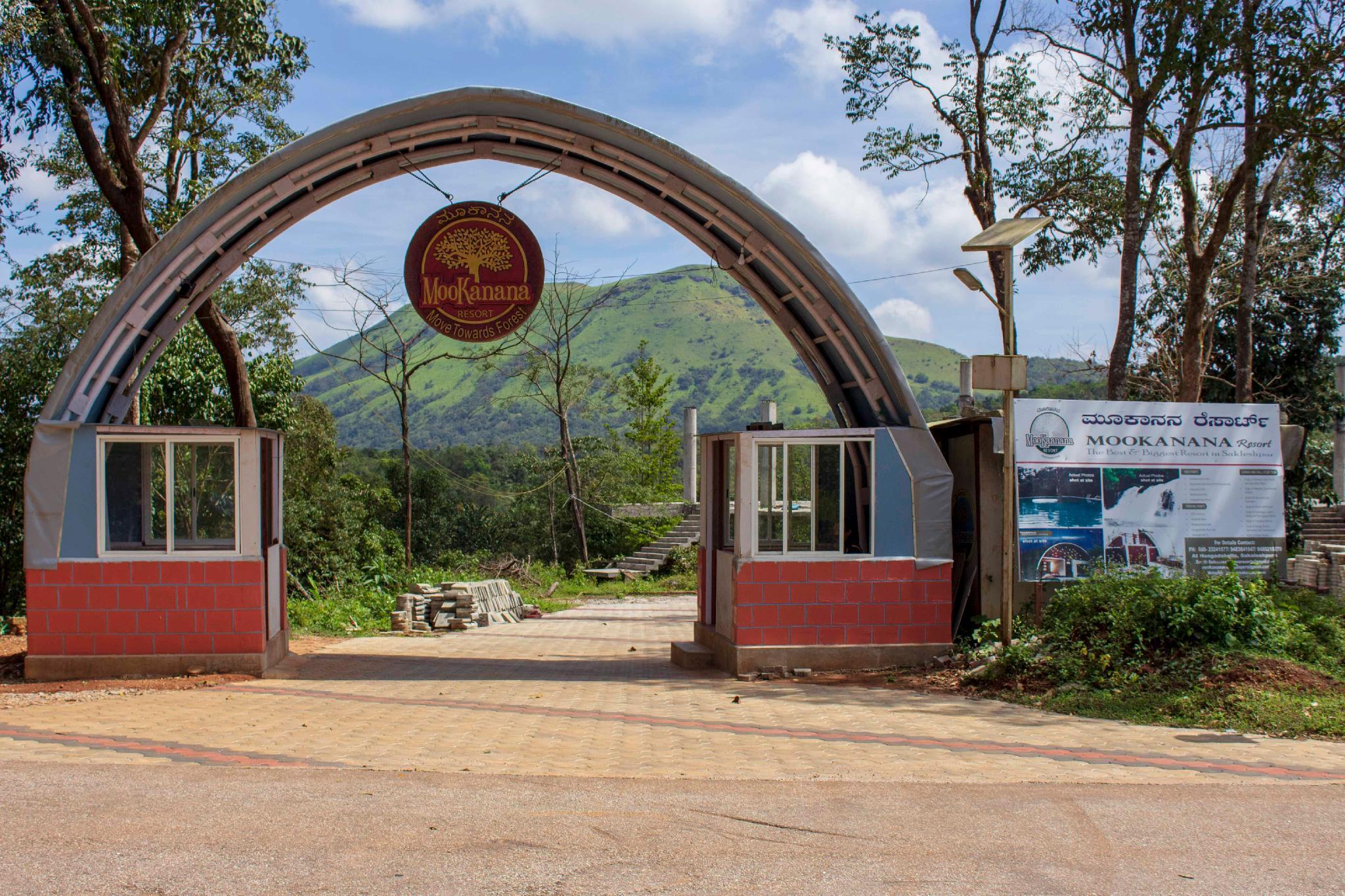 Mookanana Resort