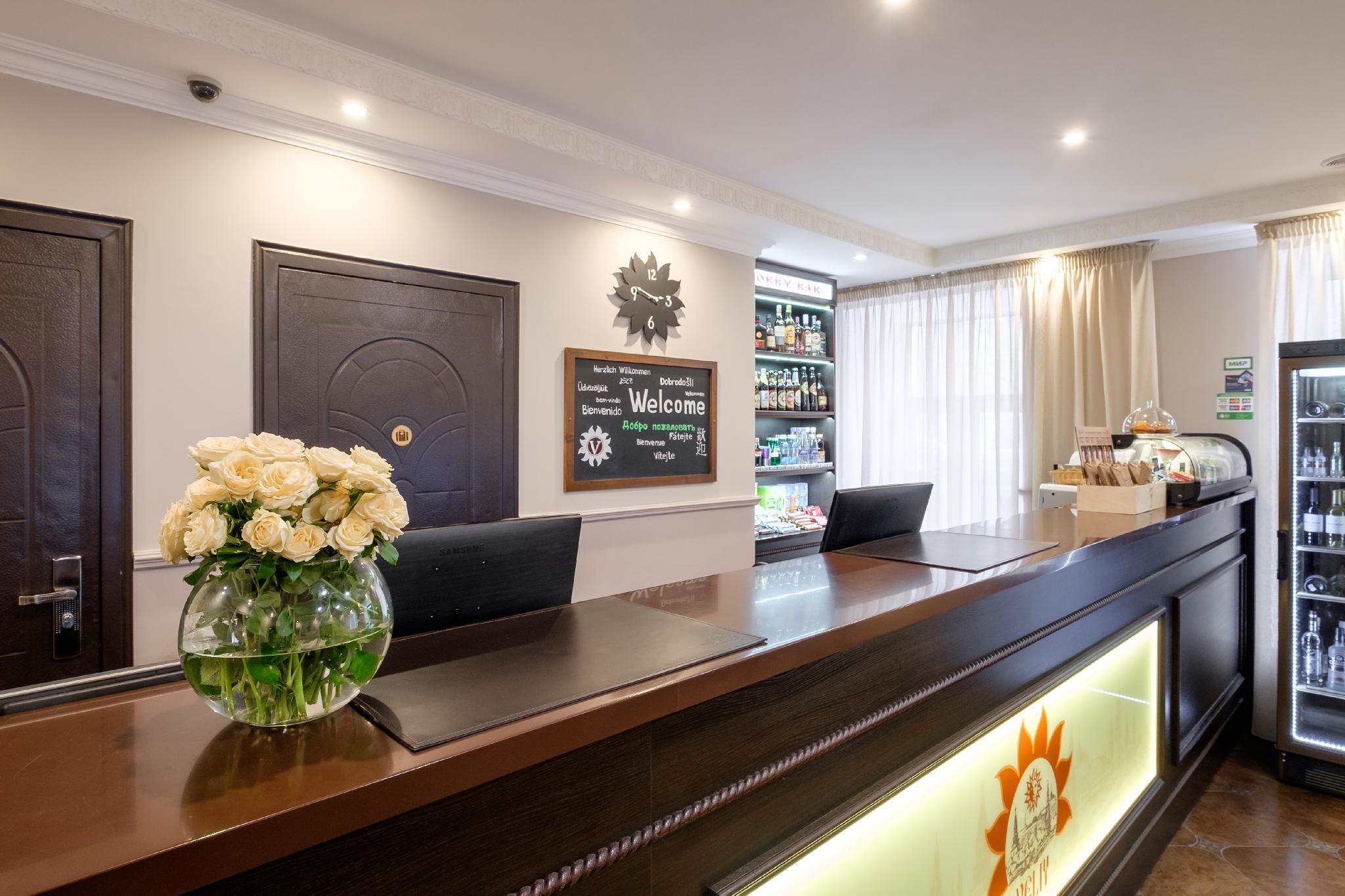 Review Veliy Hotel Mokhovaya Moscow