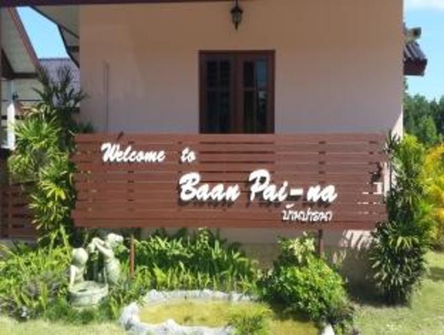 บ้านปายนา – Baan Pai-Na