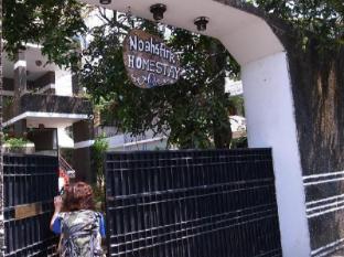 노아스 아크 홈스테이