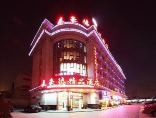 MHD Boutique Hotel Qibao Town Shanghai