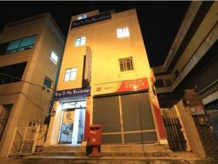 Yusun Guest House