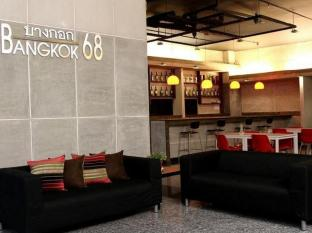 Bangkok 68 Hotel