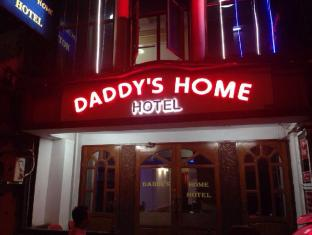 Daddy's Home Hotel
