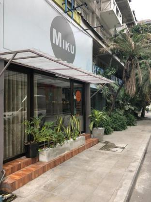 Miku Guesthouse มิกุ เกสต์เฮาส์