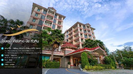 Kiang Haad Beach Hua Hin Hotel