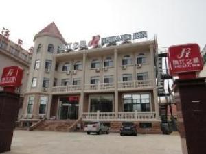 Jinjiang Inn Yantai Binhai Haiyun Road