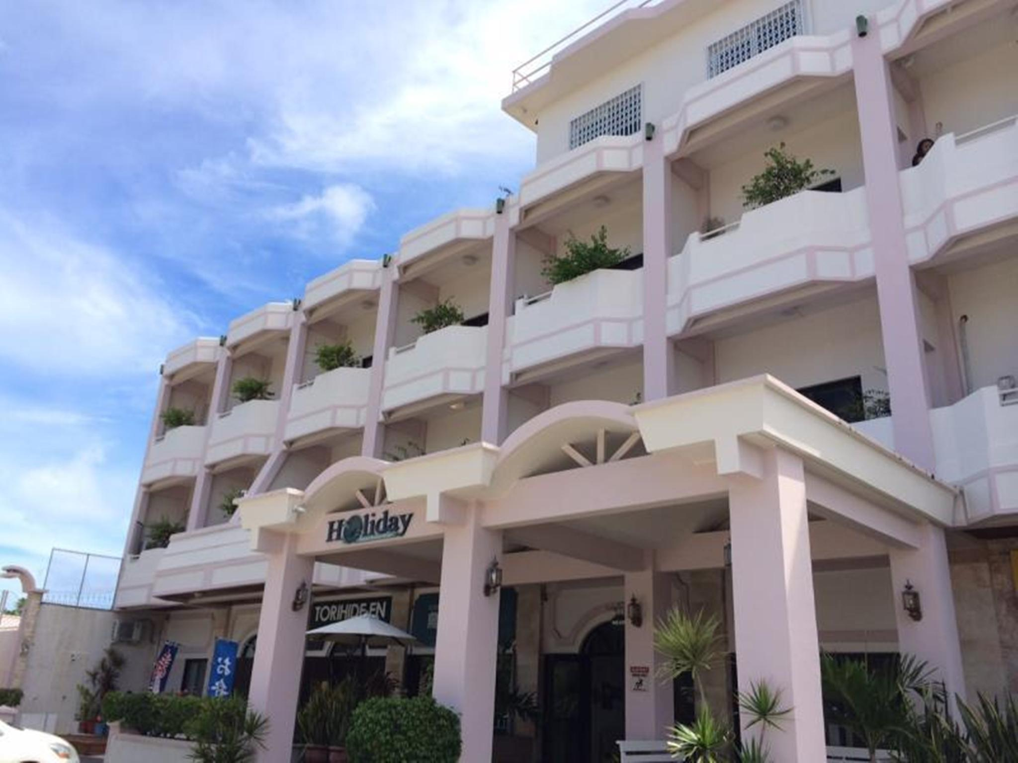 Holiday Saipan Resort In Northern Mariana Islands Pacific