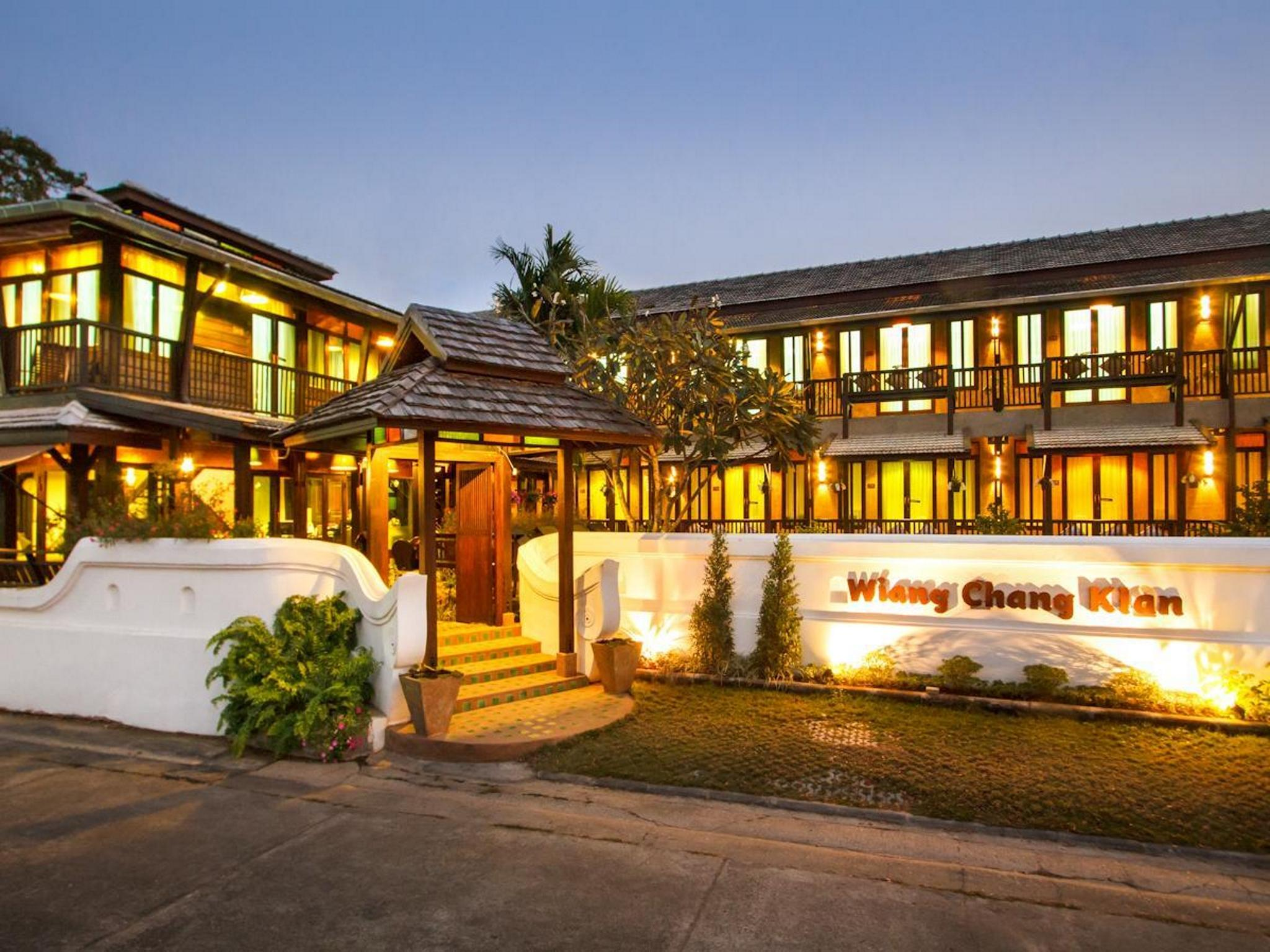 รีวิว เวียง ช้าง คลาน บูติก โฮเต็ล (Wiang Chang Klan Boutique Hotel) ลดกระหน่ำ