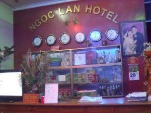 關於玉瀾旅館 (Ngoc Lan Hotel)
