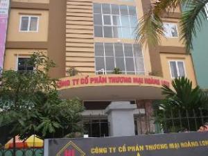 關於光龍飯店 (Hoang Long Hotel)