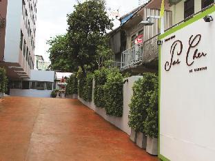 パス シェル ホテル ド バンコク Pas Cher Hotel De Bangkok