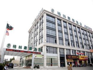 GreenTree Inn Shanghai Minhang Development Zone Subway Station Business Hotel
