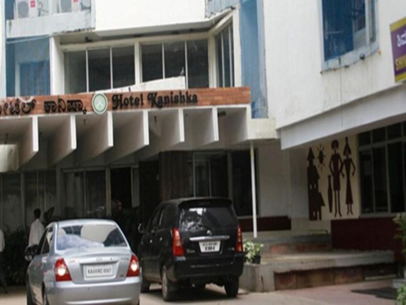 Hotel Kanishka   PHG