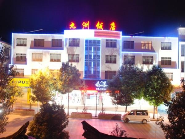 Lijiang Jiuzhou Hotel