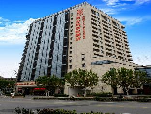 Vienna International Hotel Shanghai Hongqiao Hub Caoan Road Hop