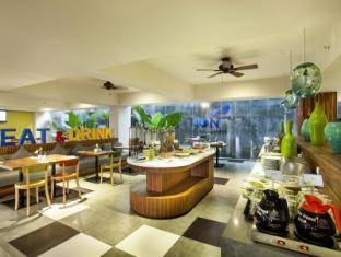 이온 발리 베노아 호텔 발리 - 식당
