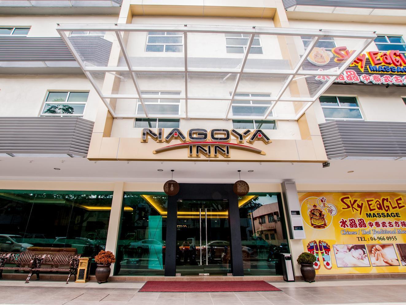Nagoya Inn