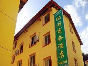 Jiuzhaigou Ruimin Hotel