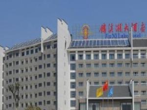 Kunshan Jin Xi Lake Hotel