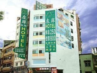 /fr-fr/left-bank-hotel/hotel/hsinchu-tw.html?asq=jGXBHFvRg5Z51Emf%2fbXG4w%3d%3d