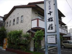 Ryokan Jyumaisou