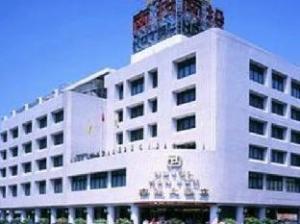 Nan Tou Hotel
