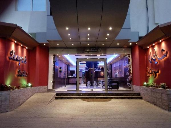 Shayah Suites Jeddah