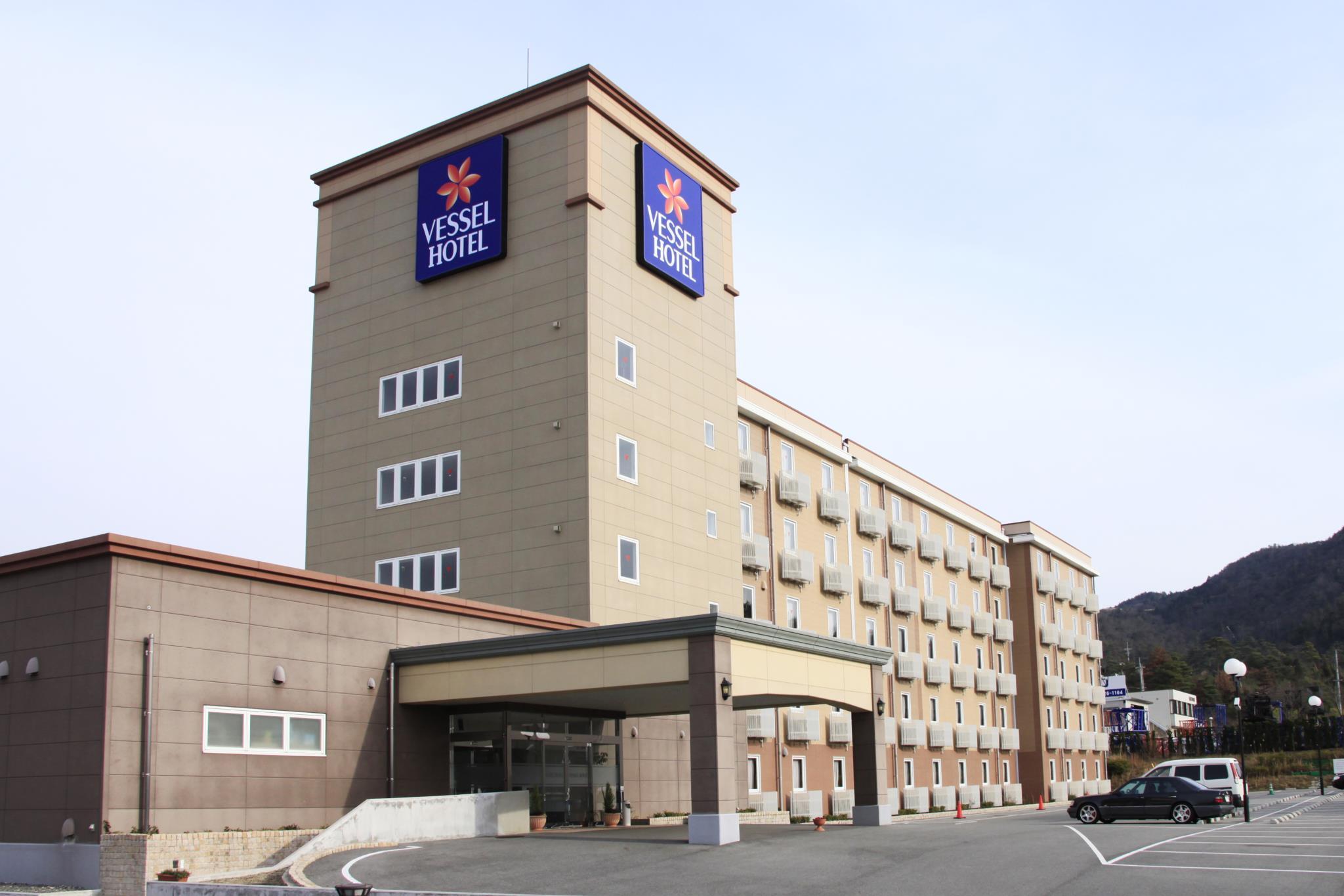 Vessel Hotel Higashi Hiroshima
