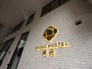 Lotus International Youth Hostel