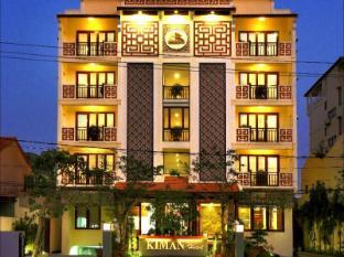 /fi-fi/kiman-hoi-an-hotel-and-spa/hotel/hoi-an-vn.html?asq=vrkGgIUsL%2bbahMd1T3QaFc8vtOD6pz9C2Mlrix6aGww%3d