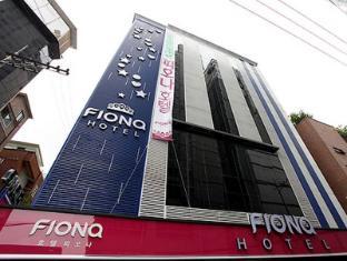 피오나 호텔