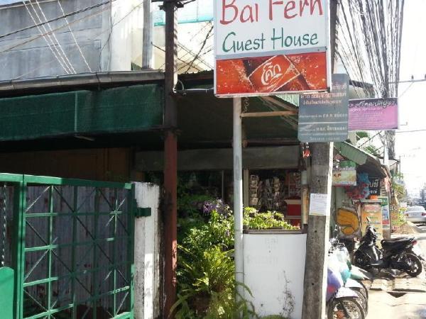 Baifern Guesthouse Tak