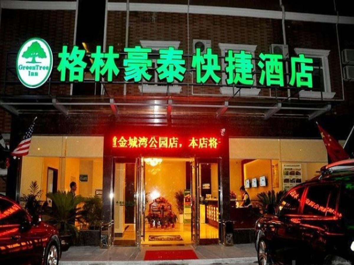 GreenTree Inn Wuxi Gonghu Avenue Jinchengwan Park Express Hotel