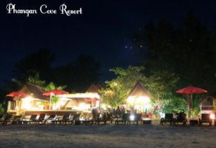 Phangan Cove Resort - Koh Phangan