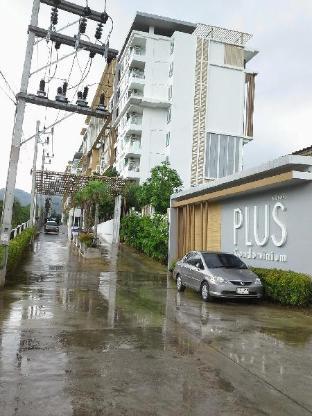 %name Plus condominium 2 by Tanate ภูเก็ต