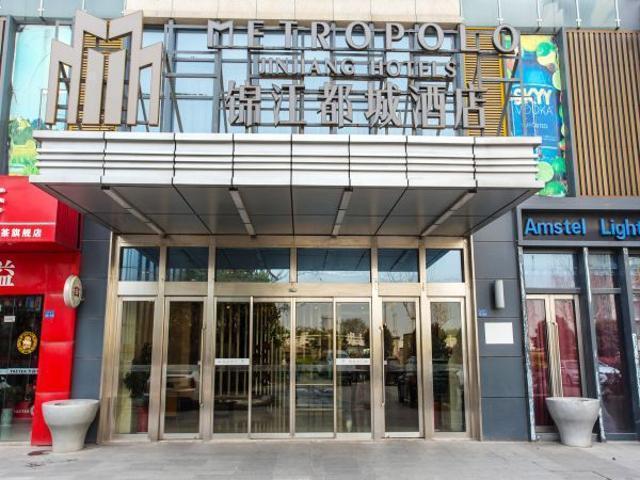 Jinjiang Metropolo Hotel   Taizhou Wanda Plaza
