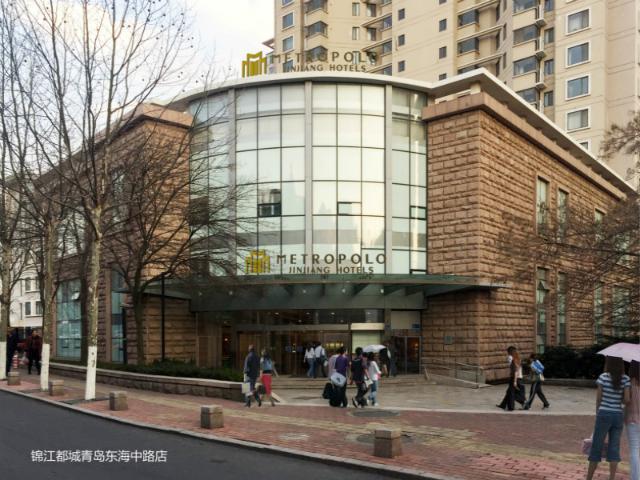 Jinjiang Metropolo Hotel Qingdao Donghai Middle Road Branch
