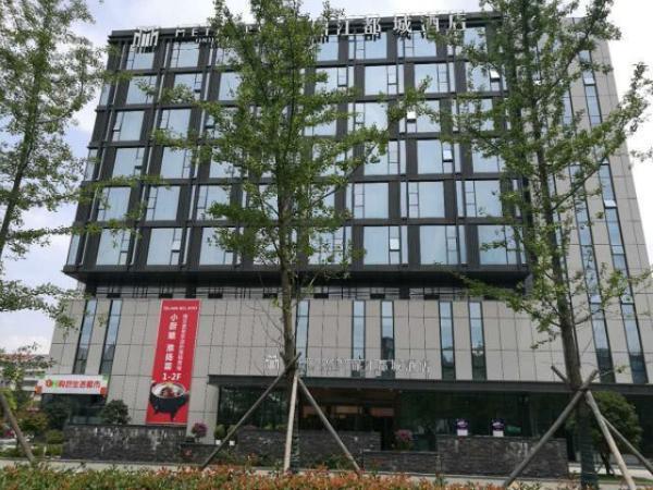 Jinjiang Metropolo Hotel nanjing Jiangning Dongnan University Branch Nanjing