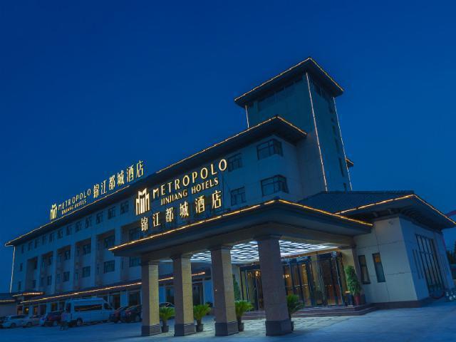 Jinjiang Metropolo Hotel Langfang Development Area International Convention Centre