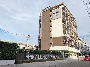 Plume Residence Minburi ปลื้ม เรสซิเดนซ์ มีนบุรี