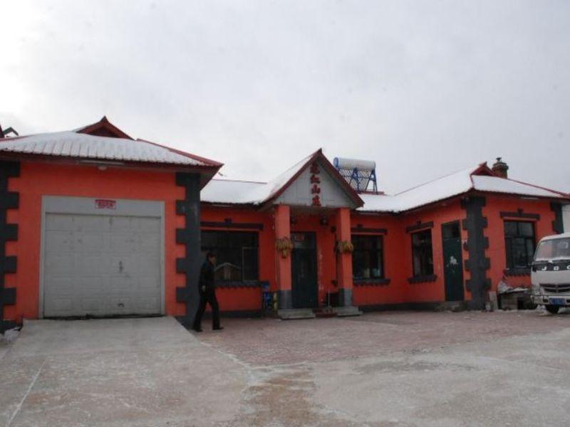Yabuli Xueyou Boutique Hotel