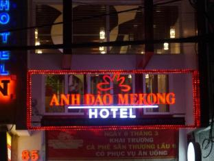 /anh-dao-mekong-hotel/hotel/can-tho-vn.html?asq=jGXBHFvRg5Z51Emf%2fbXG4w%3d%3d