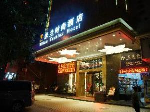 Milan Fashion Hotel Baoan Gang Long Cheng Branch